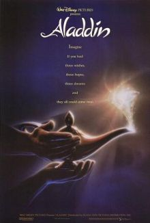 Thundercats Movie   on There Was A Disney Movie Out Called Aladdin   Does This Ring A Bell